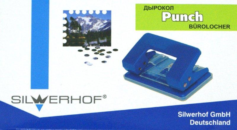 Иллюстрация 1 из 3 для Дырокол металлический на 10 листов, синий (392002-02) | Лабиринт - канцтовы. Источник: Лабиринт