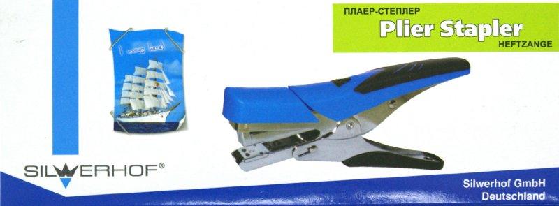 Иллюстрация 1 из 2 для Плаер-степлер № 24 на 20 листов, синий/черный (401018-28)   Лабиринт - канцтовы. Источник: Лабиринт