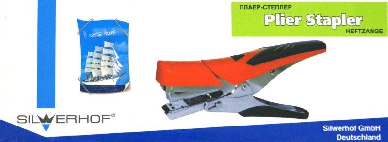 Иллюстрация 1 из 2 для Плаер-степлер №24 на 20 листов, красный/черный (401020-28)   Лабиринт - канцтовы. Источник: Лабиринт