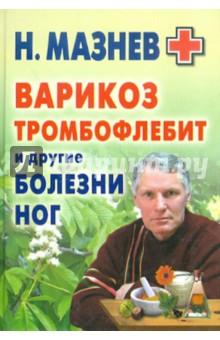 Эко Слим реальные   kishechnikcom