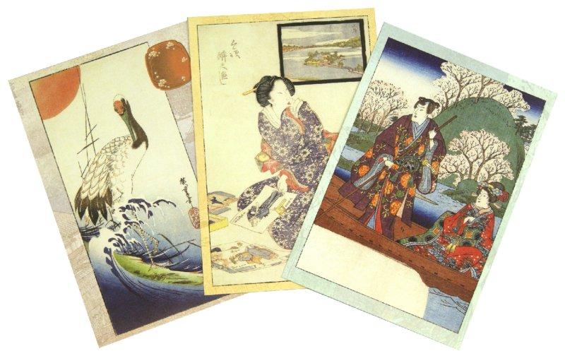 Иллюстрация 1 из 26 для Ваби Саби. Рассветы и ветра японских островов | Лабиринт - сувениры. Источник: Лабиринт