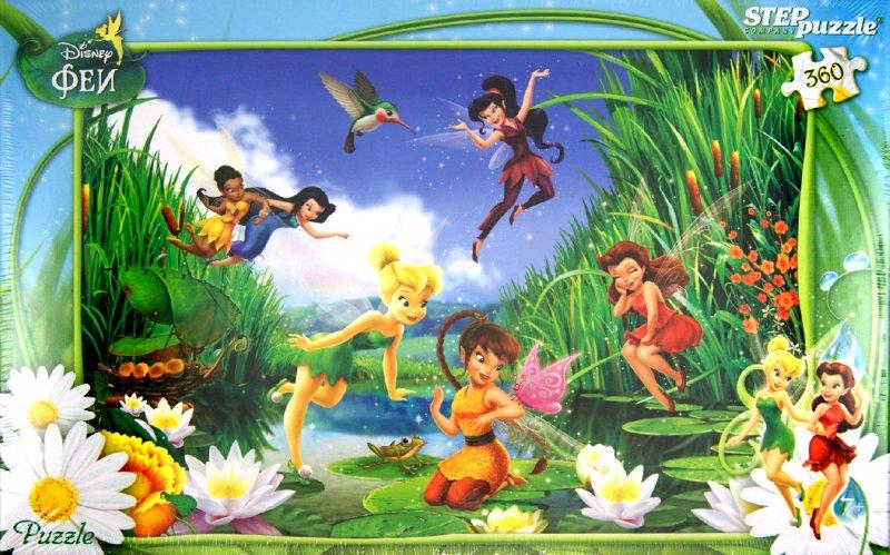 Иллюстрация 1 из 8 для Step Puzzle-360. Феи (96010)   Лабиринт - игрушки. Источник: Лабиринт