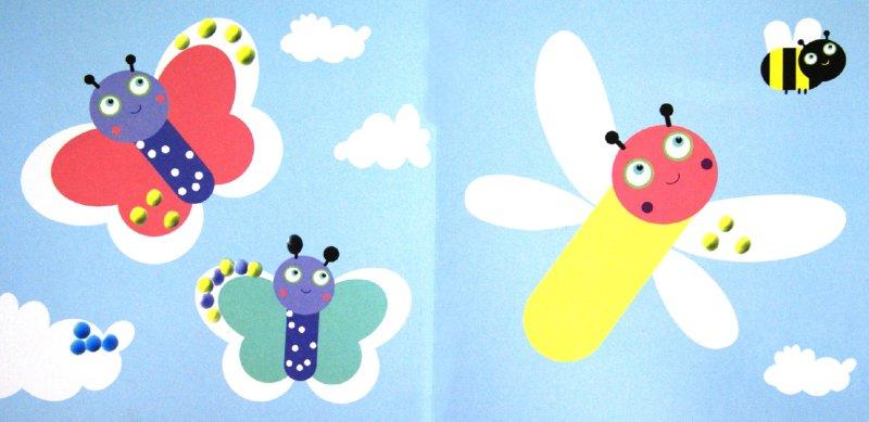 Иллюстрация 1 из 4 для Альбом пальчикового рисования. Чудеса в небесах | Лабиринт - книги. Источник: Лабиринт