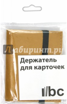 Визитница, держатель для карточек (ch 2.2)