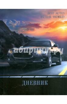 """Дневник школьный """"Автокар"""" (ДА124802)"""
