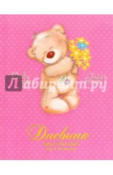 """Дневник школьный для 1-4 классов """"Мишка Тедди с цветами"""" (ДМБ124808)"""