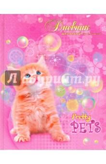 """Дневник школьный для 1-4 классов """"Котенок и мыльные пузыри"""" (ДМ124808)"""
