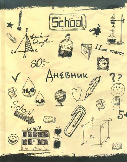Оформление школьного дневника обложка
