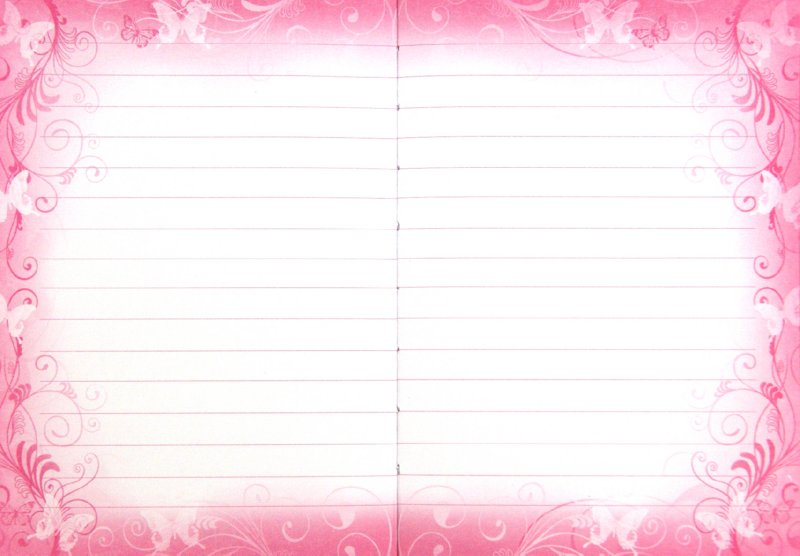 Иллюстрация 1 из 2 для Ежедневник девочки (23693) | Лабиринт - канцтовы. Источник: Лабиринт