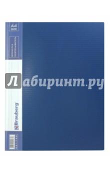 Папка на 20 вкладышей Contract синяя, 0,7 мм (221772)Папки с прозрачными файлами<br>Папка для документов формата А4. <br>Матовый пластик.<br>20 вкладышей. <br>На корешке есть бумажная полоска для записей.<br>Плотность пластика 0,7 мм.<br>Сделано в России.<br>