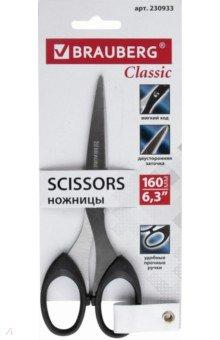 """Ножницы """"CLASSIC"""" 160мм, чёрные (230933)"""