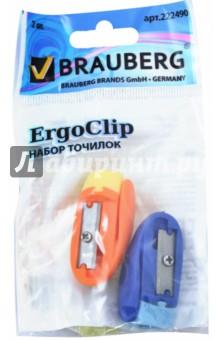 """Набор точилок """"ErgoClip"""" 2 шт., пластиковые (222490) Brauberg"""