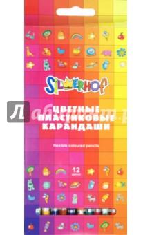 """Карандаши 12 цветов, пластиковые """"EMOTIONS"""" (134072-12)"""