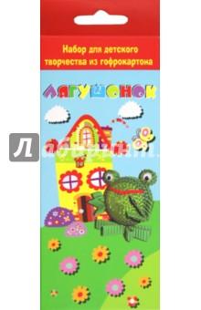 """Набор для детского творчества """"Лягушонок"""" (23890)"""