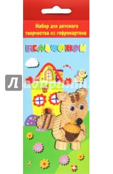 """Набор для детского творчества """"Бельчонок"""" (23891)"""