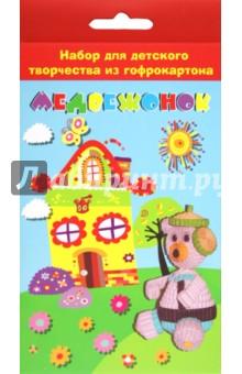 """Набор для детского творчества """"Медвежонок"""" (23896)"""