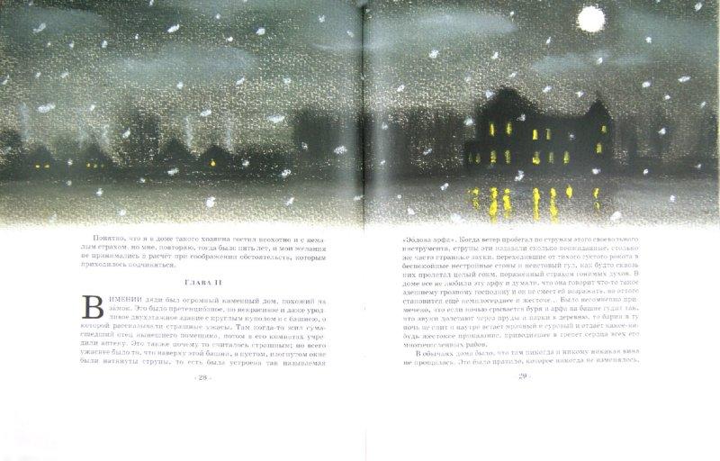 Иллюстрация 1 из 60 для Неразменный рубль - Николай Лесков | Лабиринт - книги. Источник: Лабиринт