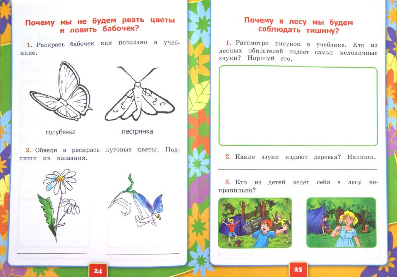 Сказки для самых маленьких читать чуковский