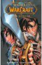 Симонсон Уолтер World of Warcraft. Книга 2. Два короля