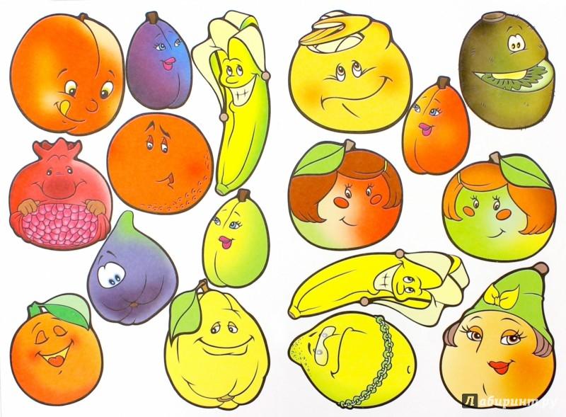 Иллюстрация 1 из 14 для Собери фрукты   Лабиринт - книги. Источник: Лабиринт