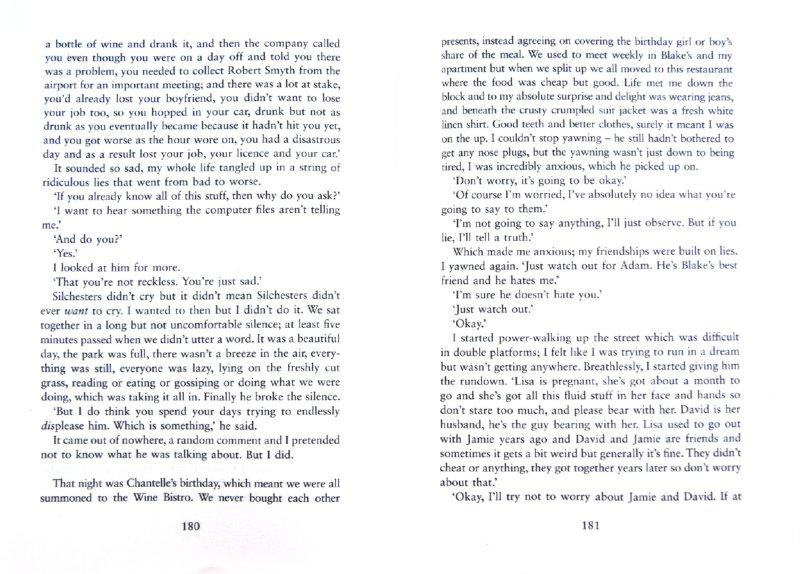 Иллюстрация 1 из 10 для The Time of My Life - Cecelia Ahern | Лабиринт - книги. Источник: Лабиринт