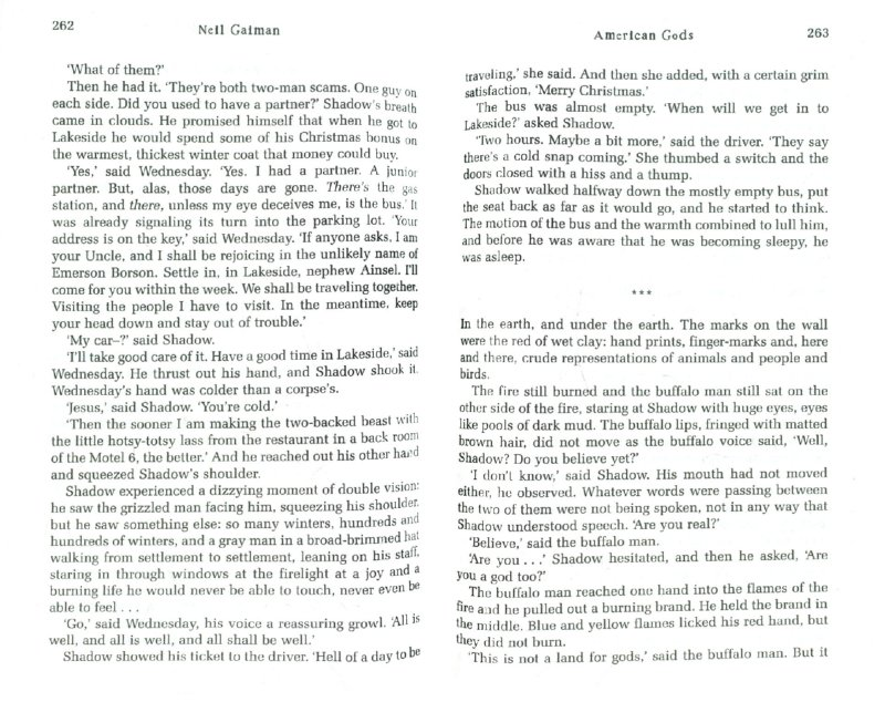 Иллюстрация 1 из 7 для American Gods - Neil Gaiman   Лабиринт - книги. Источник: Лабиринт
