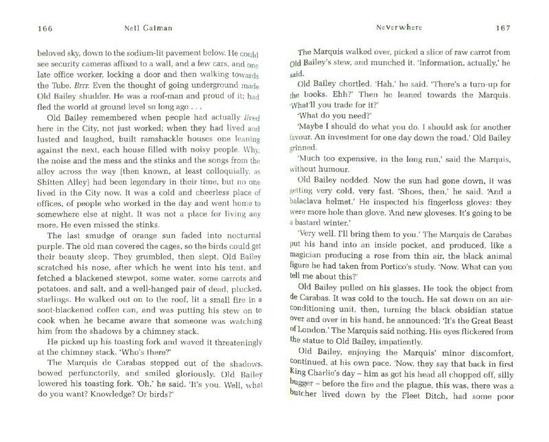Иллюстрация 1 из 2 для Neverwhere - Neil Gaiman | Лабиринт - книги. Источник: Лабиринт