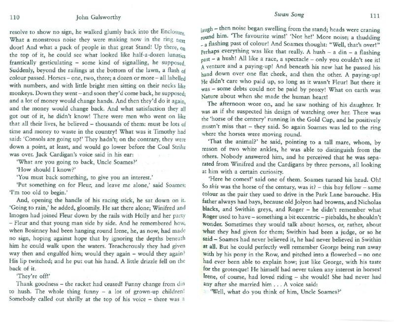 Иллюстрация 1 из 2 для Forsyte Saga: Swan Song - John Galsworthy   Лабиринт - книги. Источник: Лабиринт