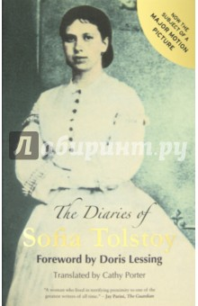 Diaries of Sofia TolstoyКультура, искусство, наука на английском языке<br>Книга полностью на английском языке.<br>When Sofia Behrs married Count Leo Tolstoy, the author of War and Peace, husband and wife regularly exchanged diaries covering the years from 1862 to 1910. Sofia s life was not an easy one: she idealized her husband, but was tormented by him; even her many children were not an unmitigated blessing. In the background of her life was one of the most turbulent periods of Russian history: the transition from old feudal Russia to the three revolutions and three major international wars. Yet it is as Sofia Tolstoy s own life story, the study of one woman s private experience, that the diaries are most valuable and moving. They are a testament to a woman of tremendous vital energy and poetic sensibility who, in the face of provocation and suffering, continued to strive for the higher things in life and to remain indomitable. It contains a forward by Doris Lessing.<br>