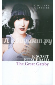 The Great GatsbyХудожественная литература на англ. языке<br>After the war, the mysterious Jay Gatsby, a self-made millionaire pursues wealth, riches and the lady he lost to another man with stoic determination. When Gatsby finally does reunite with Daisy Buchanan, tragic events are set in motion. Told through the eyes of his detached and omnipresent neighbour and friend, Nick Carraway, Fitzgerald s succinct and powerful prose hints at the destruction and tragedy that awaits.<br>