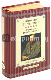 Crime and PunishmentХудожественная литература на англ. языке<br>Crime and Punishment is the story of a brutal double murder and its aftermath. An impoverished ex-student, Raskolnikov, kills an old pawnbroker and her sister, apparently for financial gain. But as he encounters friends and family, strangers and adversaries, Raskolnikov is compelled to face the true forces that have led him to murder. His struggle with himself and those around him becomes a battle of the individual against society, radicalism against tradition, and ultimately the will of man against the mysteries of divine providence. Crime and Punishment is a compelling and rewarding novel, full of meaning and symbolism that have invited analysis and controversy for nearly a century and a half. It was a sensation in its day, and its themes, methods and characterisation have left an indelible stamp on world literature. Стильно оформленное подарочное издание в суперобложке, с трехсторонним золотым обрезом и шелковым ляссе.<br>