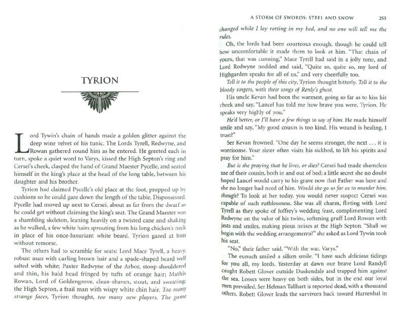 Иллюстрация 1 из 10 для A Storm of Swords: Steel and Snow - Martin George R. R.   Лабиринт - книги. Источник: Лабиринт