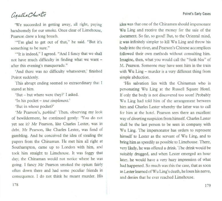 Иллюстрация 1 из 17 для Poirot's Early Cases - Agatha Christie   Лабиринт - книги. Источник: Лабиринт