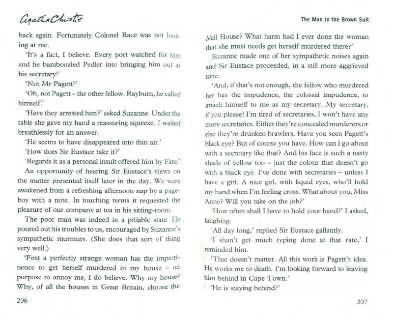 Иллюстрация 1 из 23 для Man in the Brown Suit - Agatha Christie | Лабиринт - книги. Источник: Лабиринт