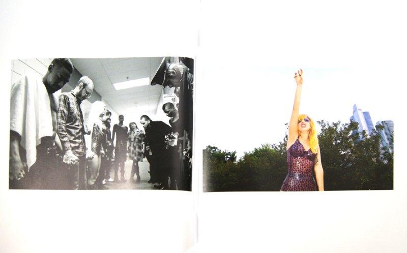 Иллюстрация 1 из 8 для Lady Gaga   Лабиринт - книги. Источник: Лабиринт