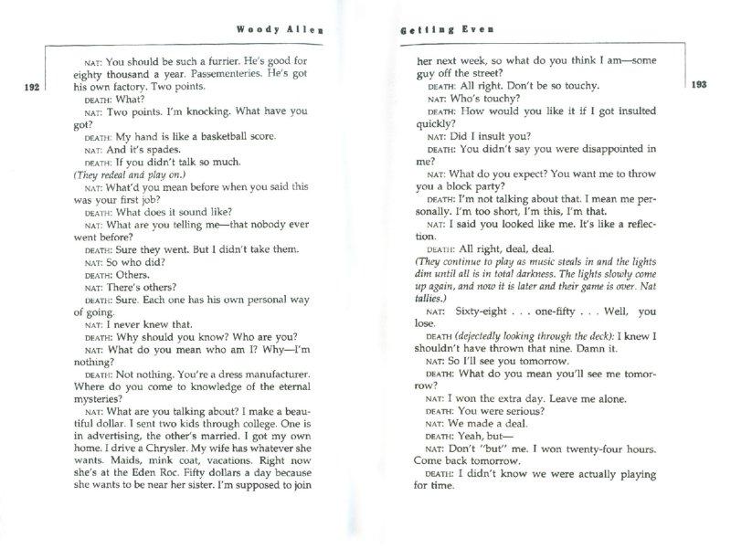 Иллюстрация 1 из 6 для The Complete Prose - Woody Allen | Лабиринт - книги. Источник: Лабиринт