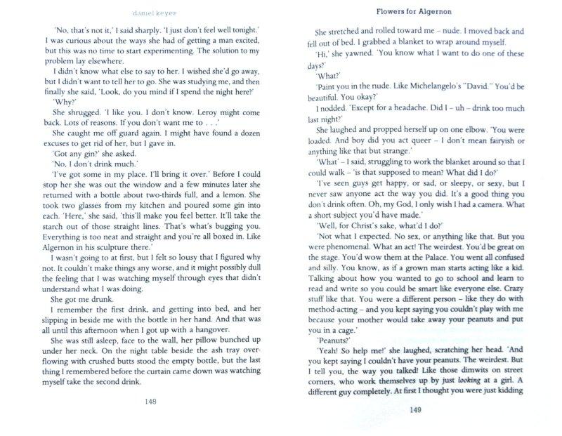 Иллюстрация 1 из 16 для Flowers For Algernon - Daniel Keyes | Лабиринт - книги. Источник: Лабиринт