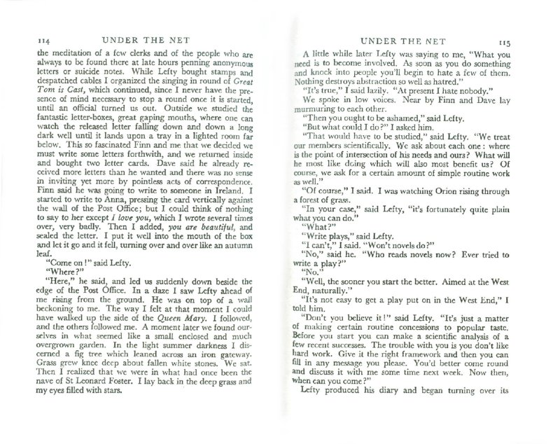 Иллюстрация 1 из 7 для Under The Net - Iris Murdoch | Лабиринт - книги. Источник: Лабиринт