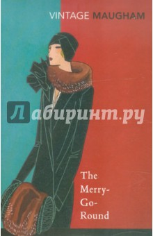Merry Go RoundХудожественная литература на англ. языке<br>One of Maughams rare experiments with form, the novel is a trio of stories that portrays a vivid spectrum of life in Edwardian London; from the backstreets to the suburbs and high society. The stories brilliantly depict the pressure of convention and complex webs of interaction in which his characters struggle to assert themselves. The stories are linked by one of his most endearing characters, Miss Ley. Through the eyes of this delightfully witty and independent spinster, the reader is treated to a compelling vision of the interplay between love and reason. We live through the daughter of a deans brief but happy marriage to a dying poet; a womans adulterous passion for a young rascal which only serves to make her a more sympathetic wife, and finally, an honourable mans decision to take virtue to extremes.<br>