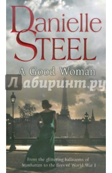 Steel Danielle A Good Woman (на английском языке)