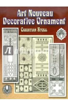 Stoll Christian Art Nouveau Decorative Ornament