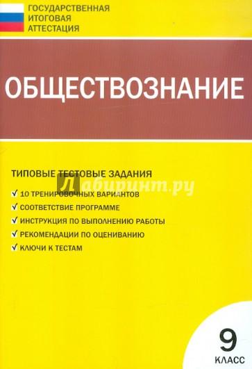 Государственная итоговая аттестация по русскому языку 4