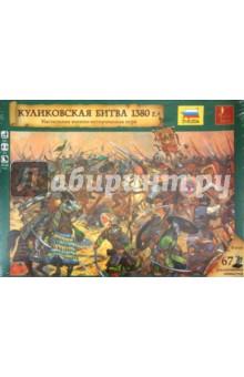 Настольная игра Эпоха битв. Куликовская битва 1380 г.