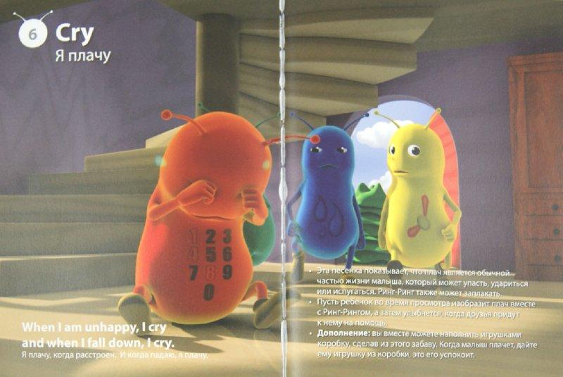 Иллюстрация 1 из 6 для Baby Beetles. Уровень 2. Ring Ring (+DVD+CD) - Клэр Селби | Лабиринт - книги. Источник: Лабиринт