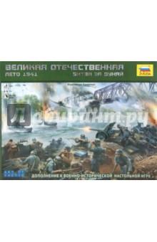 Настольная игра Битва за Дунай