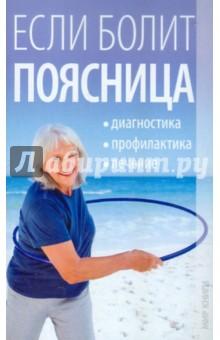 Боли в животе сифилис