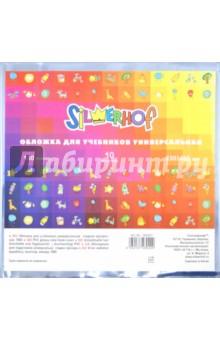 Обложки для учебников универсальные 230х455 прозрачные, 10 штук в упаковке (382007) Silwerhof