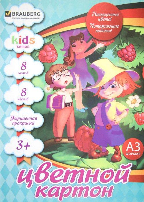 """Иллюстрация 1 из 2 для Картон цветной """"Kids Series"""" 8 листов, 8 цветов, А3 (124768)   Лабиринт - канцтовы. Источник: Лабиринт"""
