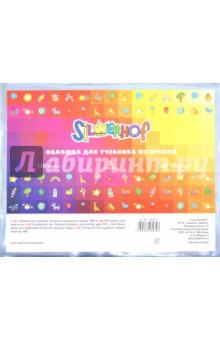 Обложки для учебника Петерсона 267х434 прозрачные, 5 штук в упаковке (382019)