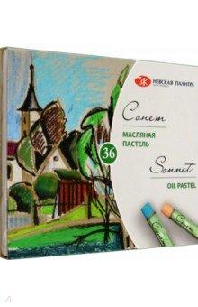 Пастель масляная художественная Сонет (36 цветов) (7041157)Уголь художественный. Пастель<br>Масляная пастель серии СОНЕТ предназначена для живописи для начинающих и профессиональных художников. Она обладает интенсивностью и яркостью цвета, хорошей кроющей способностью, смешиваемостью, мягкостью. Пастель легко ложится на различные фактуры цветной бумаги, бумаги для рисования, картон, дерево, керамику. Пастелью удобно работать на открытом воздухе. Закреплять рисунок не нужно в отличие от сухой пастели.<br>Состав набора (36 цветов):<br>Белая <br>Неаполитанская желтая<br>Телесная <br>Желтая средняя<br>Золотисто-желтая<br>Лимонная <br>Оранжевая <br>Оранжево-желтая <br>Розовая<br>Алая <br>Киноварь <br>Кармин<br>Желто-зеленая <br>Изумрудная <br>Виридоновая зеленая <br>Зеленая средняя <br>Зеленая темная<br>Оливково-зеленый<br>Оливковая <br>Небесно-голубая<br>Церулеум<br>Сине-зеленая<br>Берлинская лазурь<br>Ультрамарин <br>Синяя темная<br>Розовато-лиловый <br>Пурпурно-красный <br>Фиолетовый хинакридон<br>Охра желтая<br>Сиена натуральная<br>Сиена жженая <br>Коричневая <br>Серая <br>Черная<br>Золотая<br>Серебряная <br>Сделано в Китае.<br>
